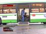 Автобус оборудованный для инвалидов