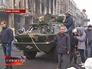 Броневик в центре Киева