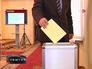 Избрание представителя в состав Общественной палаты РФ