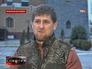Рамзан Кадыров, глава Чеченской Республики