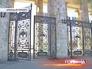 Ворота главного входа в парк Горького