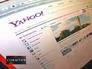 Страница Yahoo в интернете