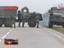 Силы самообороны Крыма
