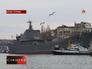 Военный корабль в акватории Крыма