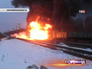 Авария железной дороге