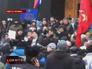 Митинг у здания Одесской областной администрации