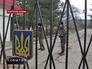 Военная база Украины