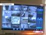 Центр видеонаблюдения