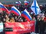 Акция в Волгограде в поддержку народа Украины