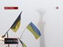 Флаги Украины на Майдане