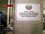 Пункт сбора гуманитарной помощи для жителей Крыма