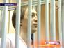 Фигурант дела о нападении на худрука Большого театра Сергея Филина Павел Дмитриченко