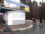 Возложение цветов к месту нападения на инспекторов ДПС Украины