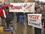 Акция в Нижнем Новгороде в поддержку народа Украины