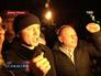 Уличные протесты жителей Донецка