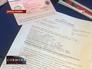 Акт о департации с территории Украины