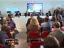 Форум по развитию Москвы