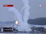 """Залп ракетного комплекса """"Игла"""""""