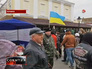 Митинг в поддержку целостности Украины