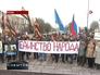 Акция в Пскове в поддержку Крыма