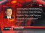 Си Цзиньпин, председатель КНР