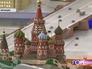 Трёхмерный макет Храма Василия Блаженного
