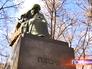 Памятник Николаю Гоголю