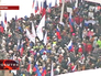 Митинги в Кемерово