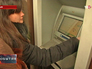 Женщина у банкомата