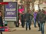 Жители Крыма готовятся к референдуму