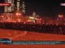 Кордон милиции на митинге в Донецке