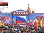 """Митинг-концерт """"Мы вместе"""""""
