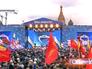 """Митинг-концерт """"Мы вместе!"""""""