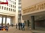 Здание Веровного совета АР Крым