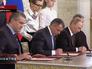 Подписание соглашения о вхождении республики Крым и Севастополя в состав России