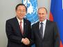 Пан Ги Мун обсудит с Путиным и Лавровым ситуацию на Украине