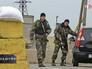 Таможня Украины на границе с Россией