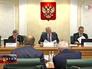 Заседание комитета по конституционному законодательству Совета Федерации РФ