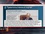 Цитата Арсения Яценюка о вооде визового режима с Россией