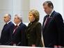 Президиум Совета Федерации РФ