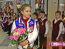Олимпийская чемпионка Юлия Липницкая встретилась со школьниками