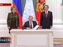 Президент РФ Владимир Путин подписал указ об образовании Крымского Федерального округа РФ