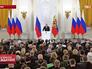Владимир Путин выступает в Кремле
