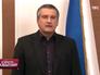 Премьер-министр Крыма Сергей Аксёнов