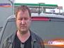Задержанный Вилор Струганов