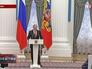 Владимир Путин на вручении государственных наград за успешную подготовку и проведение Олимпийских и Паралимпийских игр в Сочи