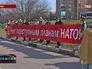 Митинг представителей КПРФ