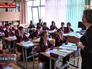 Урок в школе Симферополя