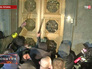 Штурм Верховной Рады Украины
