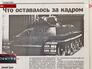 Выставка посвященная создателю танка Т-34